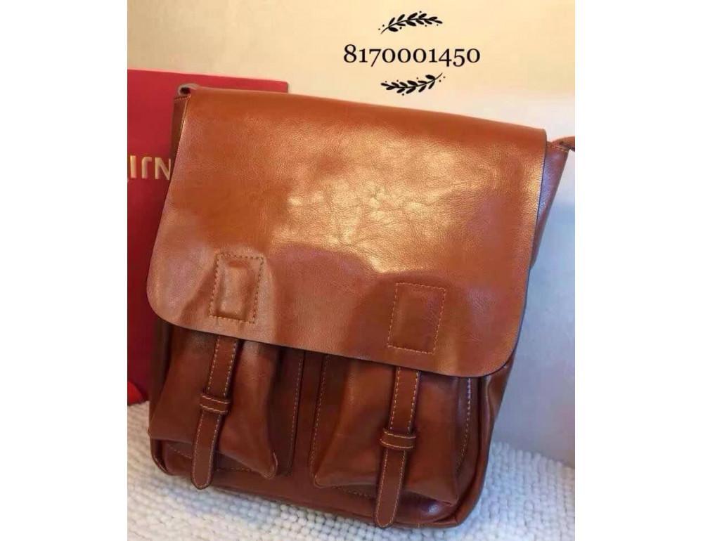 Женский кожаный рюкзак Grays GR-8170LB