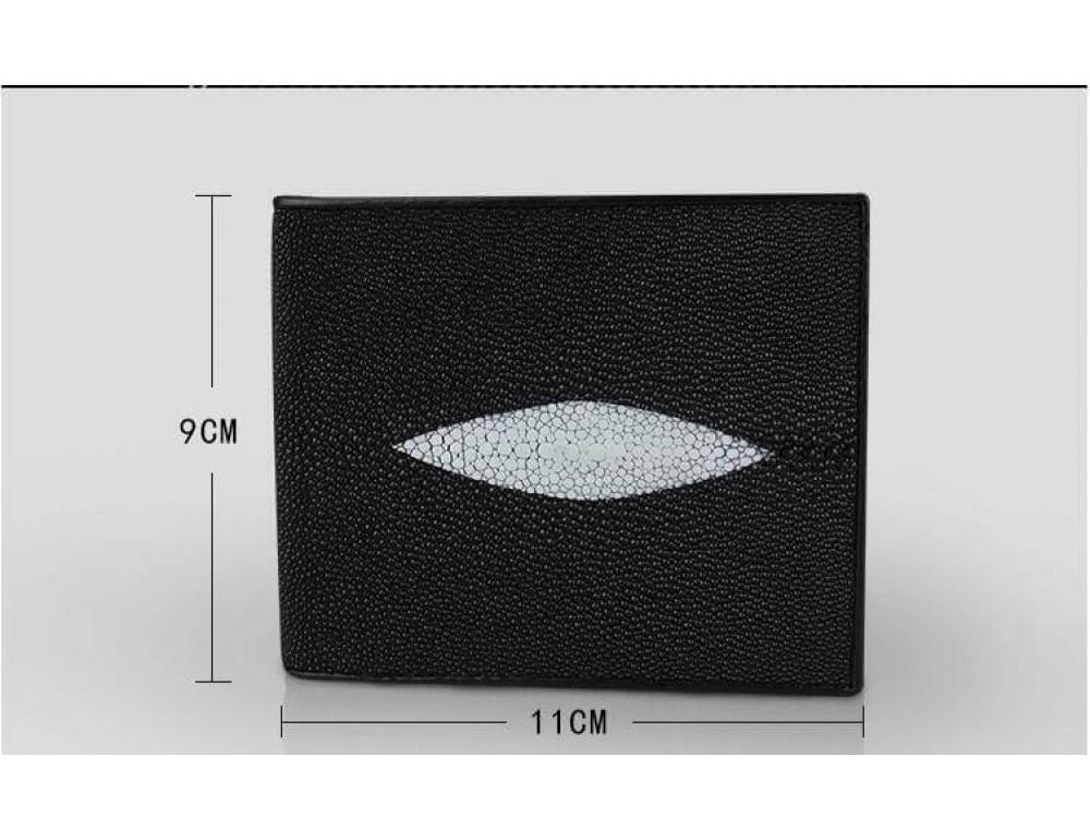 Кошелёк из кожи ската Sarlisi SR-0035 чёрный  - Фото № 3