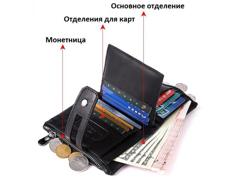 Рыжий кожаный кошелёк Tiding Bag 8109C - Фото № 6