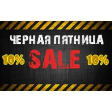 Black Friday на Империя сумок 28.11.2019