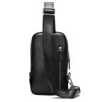 Чёрная кожаная сумка слинг Tiding Bag M7019A - Фото № 101