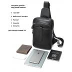 Чёрная кожаная сумка слинг Tiding Bag M7019A - Фото № 102