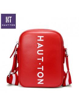 Кожаная сумка через плечо Hautton SZB10058r красная